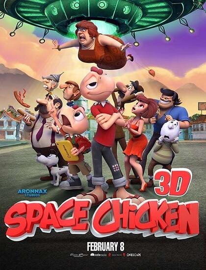 دانلود انیمیشن مرغ فضایی Space Chicken 2018